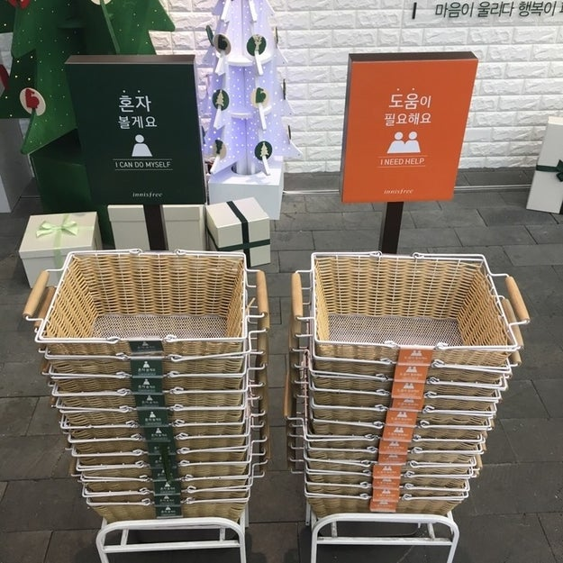 These baskets that let the staff know whether the customers want help or not.