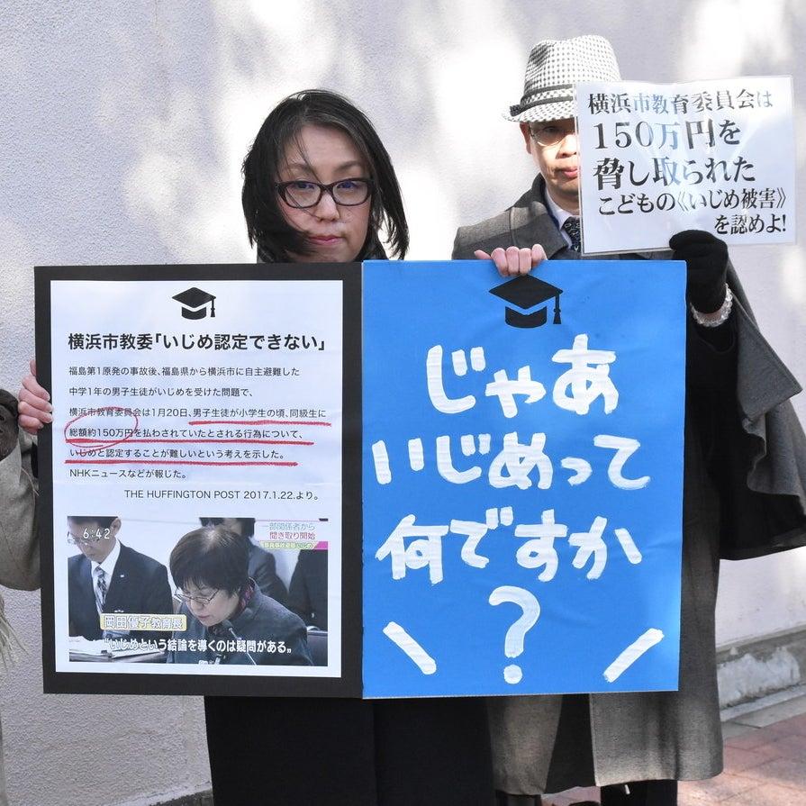 抗議で市教委の電話はパンクした。