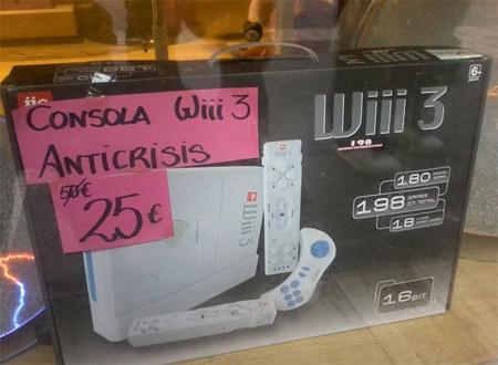 Esta consola que por menos dinero te ofrece una i extra.
