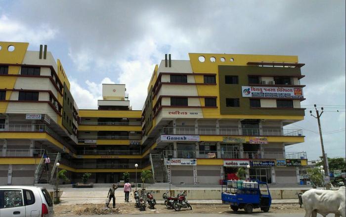 The building housing Provizer Pharma