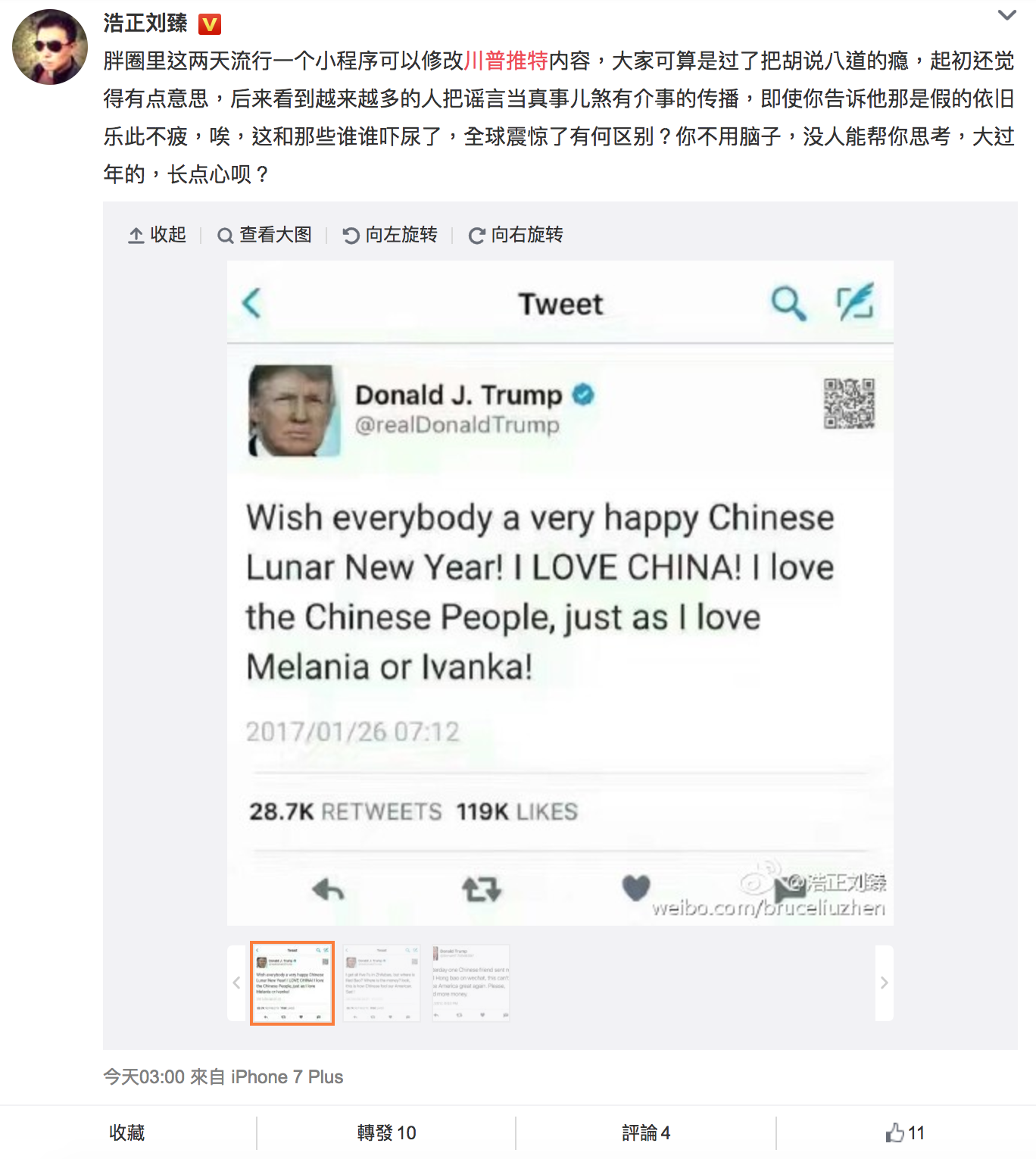 People In China Are Photoshopping And Sharing Fake Trump Tweets And They Are Outrageous