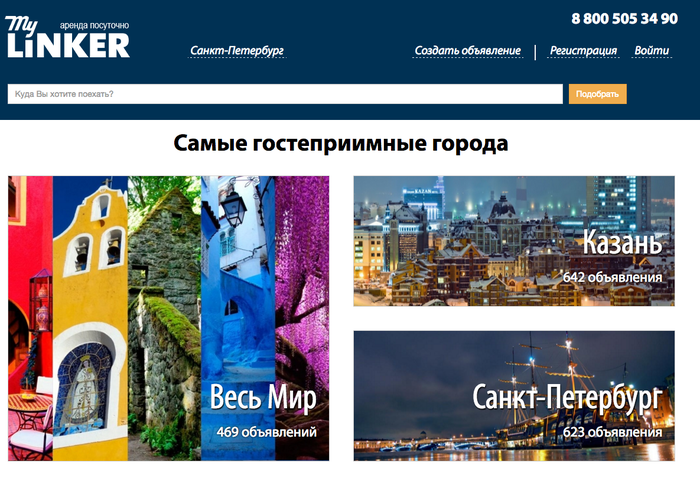 """MyLinker's site advertises listings in the """"most hospitable cities."""""""