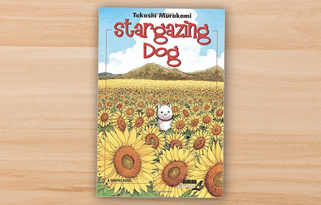 Stargazing Dog by Takashi Murakami
