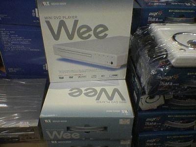 Pediste un Wii y te trajeron un: