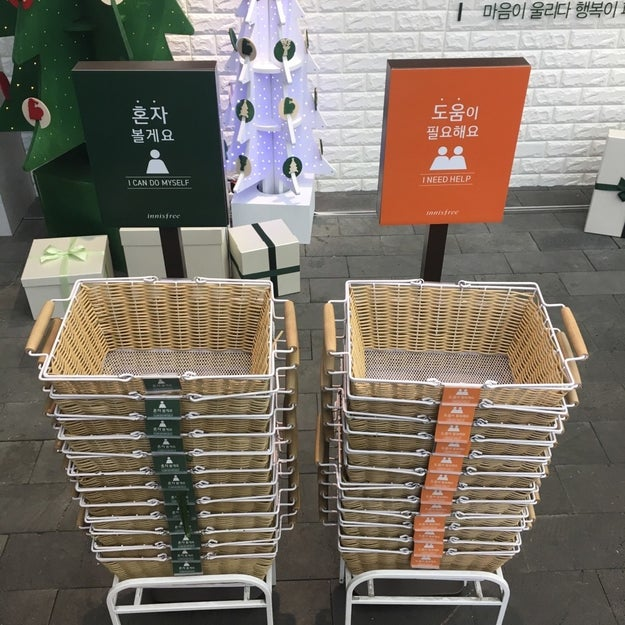 These baskets that let customers choose whether they want help from a salesperson or not.