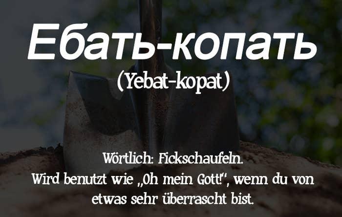 Russische Weihnachtsgedichte Für Kinder.17 Russische Schimpfwörter Die Wir Dringend Auch Im Deutschen Brauchen