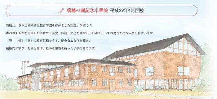 件の学校法人「森友学園」は2016年6月、大阪府豊中市野田町の国有地約8770平方メートルを購入している。原則として公表されるはずの売却額は、非公表だった。朝日新聞が2月9日に報じた「学校法人に大阪の国有地売却 価格非公表、近隣の1割か」という記事では、土地の価格が「売却額は同じ規模の近隣国有地の10分の1だった」と指摘している。この土地には、森友学園が運営する「日本で初めてで唯一の神道の小学校」である「瑞穂の國記念小學院」が開校する予定だ。小学校のサイトによると、名誉校長は安倍晋三首相の妻、昭恵さん。校長を務める籠池泰典氏は、政権にも近く、改憲運動を目指す保守団体「日本会議」の大阪支部役員だった。なお、BuzzFeed Newsは朝日新聞の記事を引用する形で、「『愛国心』と『天皇国日本』が教育理念 9割引で国有地を買った小学校、名誉校長はあの人」という記事を掲載している。