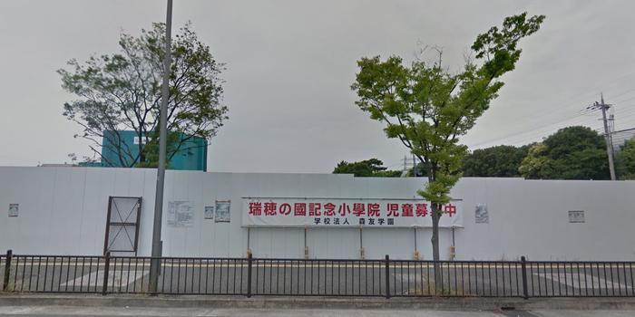 2月9日に朝日新聞が報じた特ダネ「森友学園が大阪の国有地を適正価格の1割で購入していた」。その土地の小学校の名誉校長が安倍晋三首相の妻・昭恵さんだったことなどから、売買の透明性に批判や疑念が集まっていた。財務省はこれまで価格を公開していなかったが、報道を受け、突如公開に転じた。その中で「埋設物の撤去・処理費用である8億円を控除した」と説明。BuzzFeed Newsの取材に「適正な取引だった」と強調している。では、どういう経緯で「非公表→公表」の判断が下されたのか。なぜ、8億円もかかるのか。