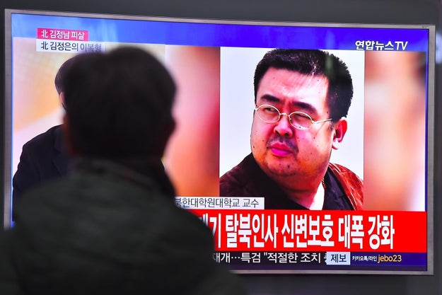 As if the mysterious murder of Kim Jong Nam, the older half-brother of North Korean leader Kim Jong Un, was not unsettling enough...