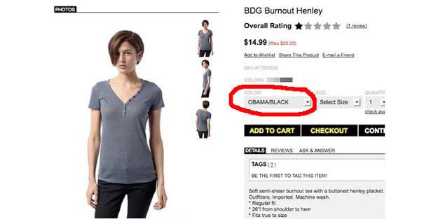 ¿O es que no quieres una camiseta en el muy específico color NEGRO OBAMA?