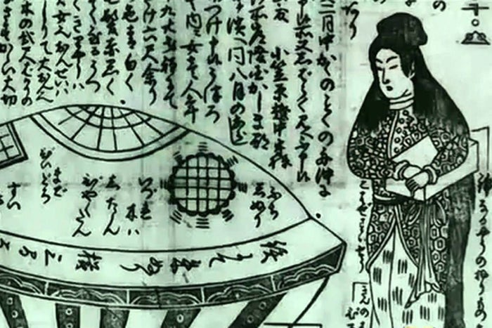 """Utsuro-bune literally means """"hollow ship"""" in Japanese, and describes a strange vessel made from polished brass and crystal that washed ashore in 1803 on the eastern coast of Japan. Local fishermen found an attractive, strange-looking young woman inside the ship, but she didn't speak any language they had ever heard. Ufologists believe it to be an early close encounter with an alien species."""