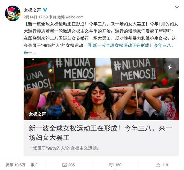 """When accounts are """"silenced"""" on Weibo, users are unable to make new posts, send private messages, or comment on others' posts."""