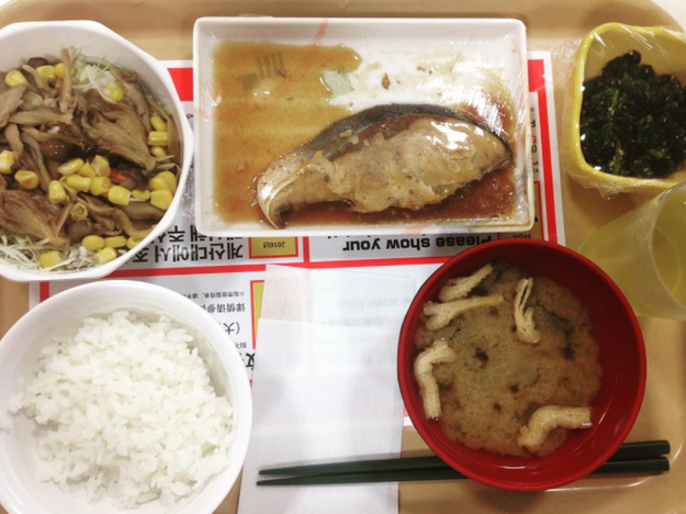 Or maybe you're more accustomed to lunch that involves a combination of fish and rice in Japan.