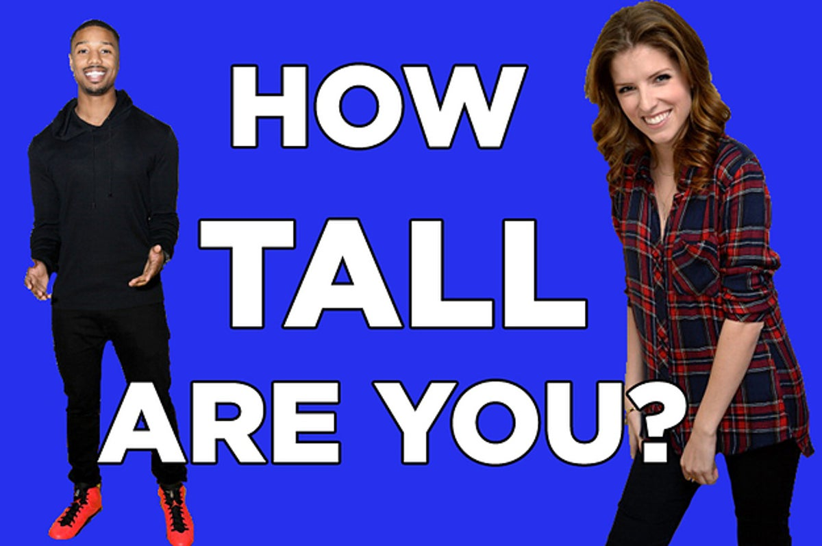 You how tall are