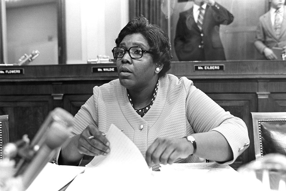 Barbara Jordan, the Southern first black woman elected to the United States House of Representatives.