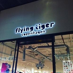 on a fait un petit tour chez flying tiger le magasin de d co styl et pas cher. Black Bedroom Furniture Sets. Home Design Ideas