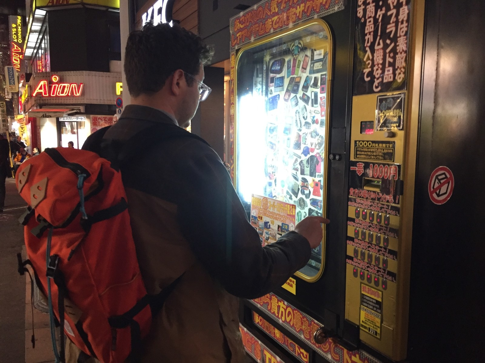 The 13 Weirdest Items In Tokyo Vending Machines Ranked From Worst To Best