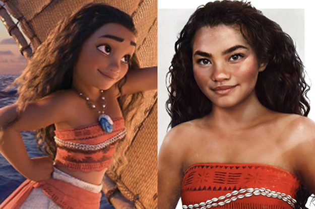 """This Illustration Of What """"Moana"""" Would Look Like IRL Is Breathtaking"""
