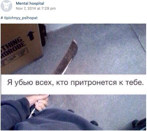 'I kill everybody who touches you.'