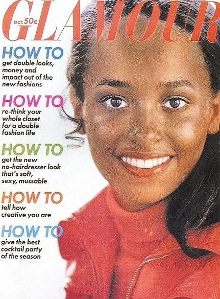 Daphne Maxwell-Reid was the first black woman to grace the cover of Glamour in 1969.