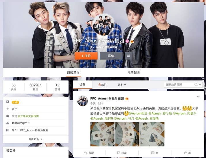 """The group's manager told Quartz they will avoid referring to the band members as """"girl"""" or """"boy"""", but rather use the term meishaonan, which translates to """"handsome youths.""""However, Shanghaiist reported that the group's members are actually forbidden from disclosing their sexual preferences to fans by the company behind them."""