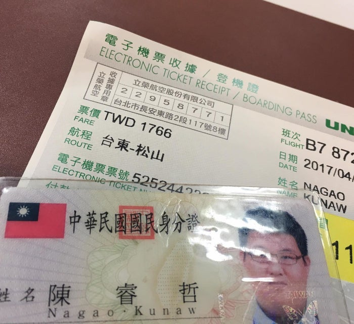Indigenous people in Taiwan have to also take on a Mandarin first and surname because it is required by the government.