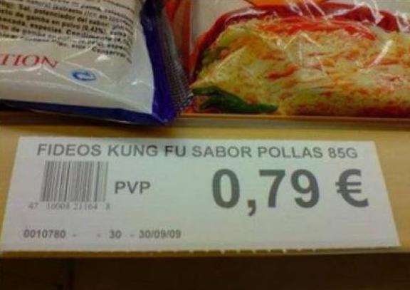 Vale, sí, este no es de Mercadona PERO PODRÍA.