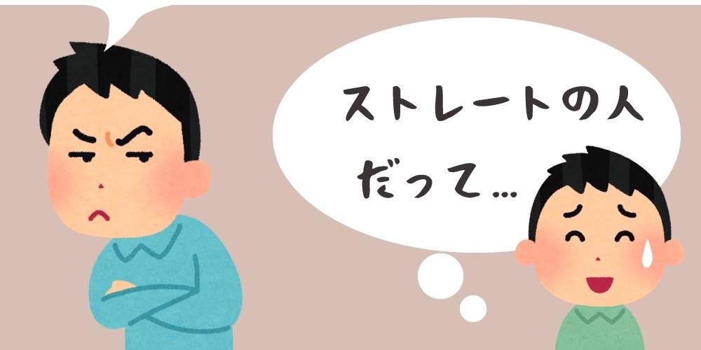 【男・ネカマ立入禁止】男が嫌いな喪女49000+ [無断転載禁止]©2ch.netYouTube動画>9本 ->画像>85枚