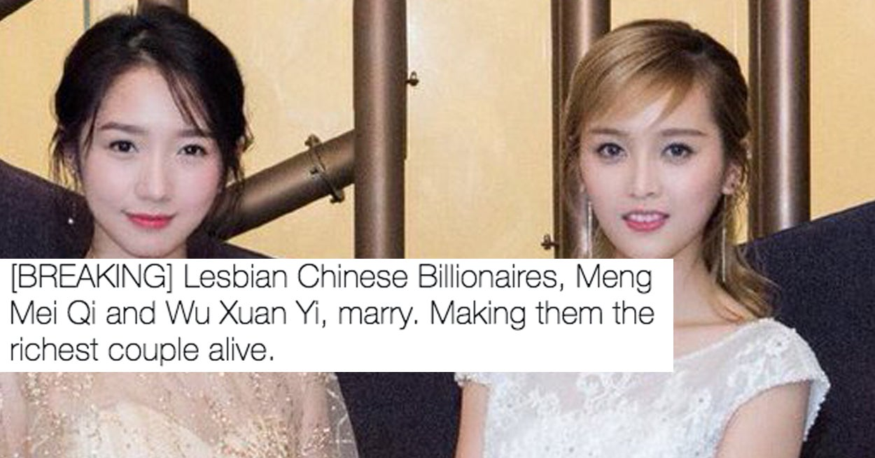 the story about a chinese lesbian billionaire couple is very, very fake