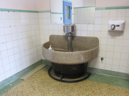 38 things you did in elementary school that you ve Luxury Bathroom Sinks Weird Bathrooms around the World