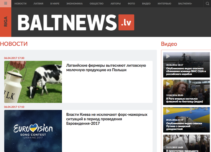 BaltNews's Latvian homepage