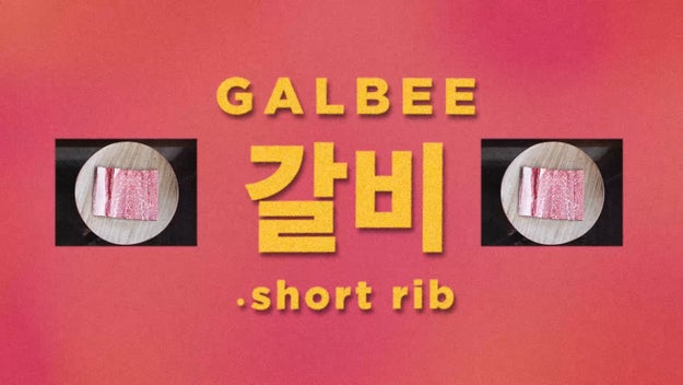 What is Galbee you ask? It usually refers to beef short rib, and that's what they ate.