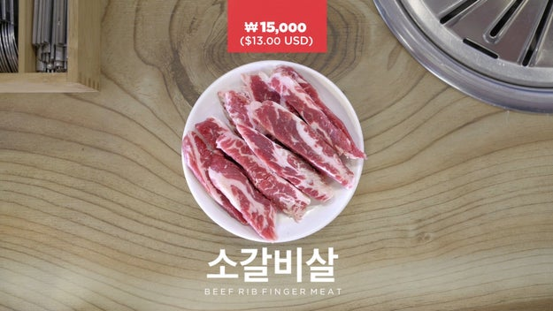 The first location offered tasty rib fingers. Basically, the meat found between the ribs, butchered so you get all the meat in one delicious morsel.