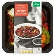 Buy Some Things From Waitrose And Well Tell You What Posh