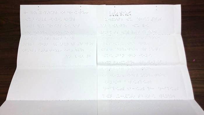 ▲点字で綴った手紙