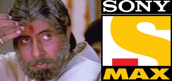 Fun fact: Set Max and Sooryavansham both happened to the world in the same year — 1999.