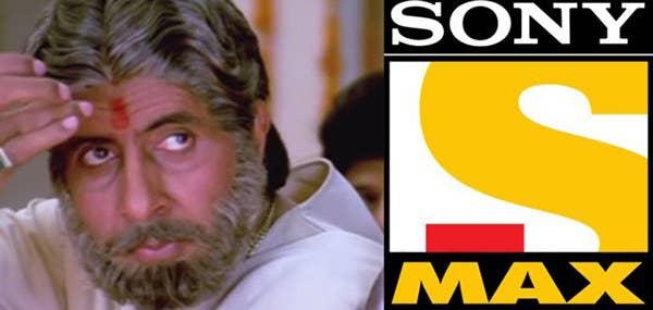 Fun fact: Set Max and Sooryavansham both happened to the world in the same year — 1999.