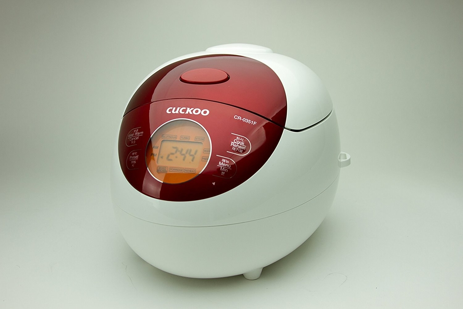 A Futuristic Looking Electric Rice Cooker With Multiple Functions That'll  Even Assist You In