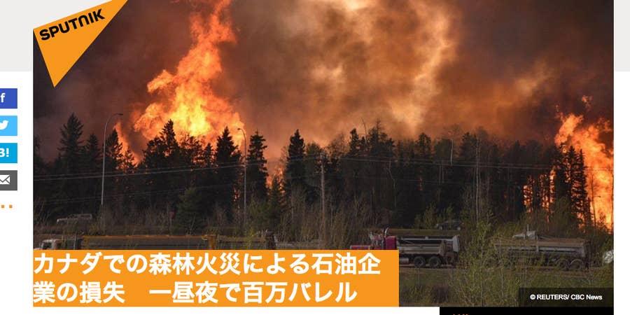火事 福島 ニュース 県
