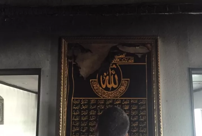 Damage from a fire at a mosque in Tampa, Florida.