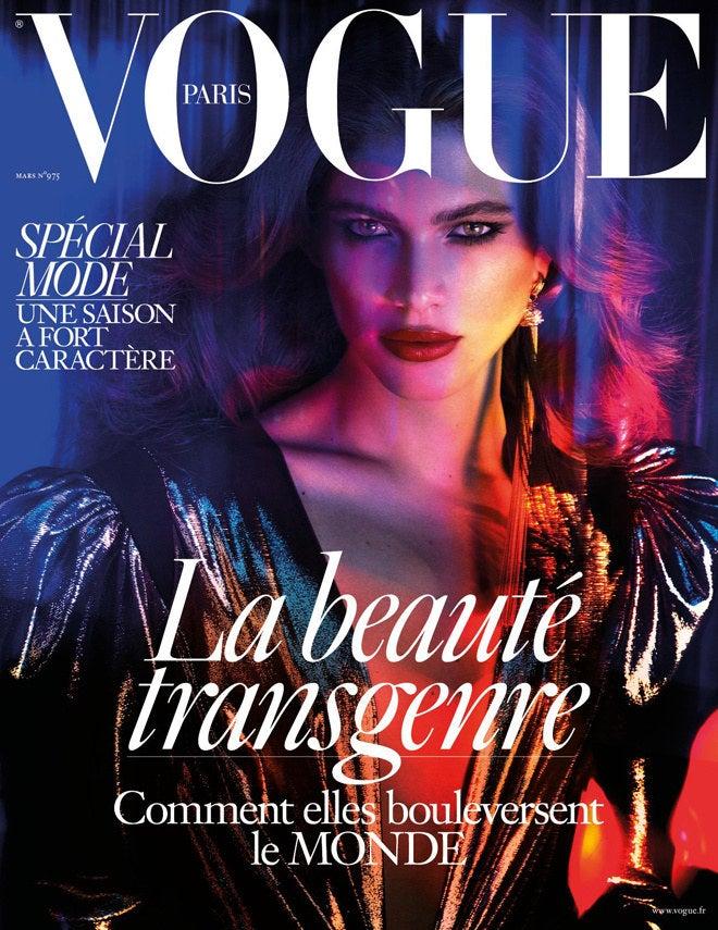 Valentina Sampaio on the cover of Vogue Paris.