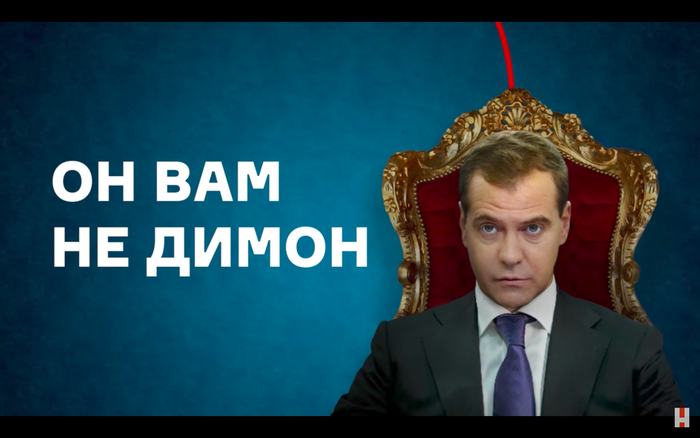 The video quickly became infamous in Russia, gaining 22 million views on YouTube.