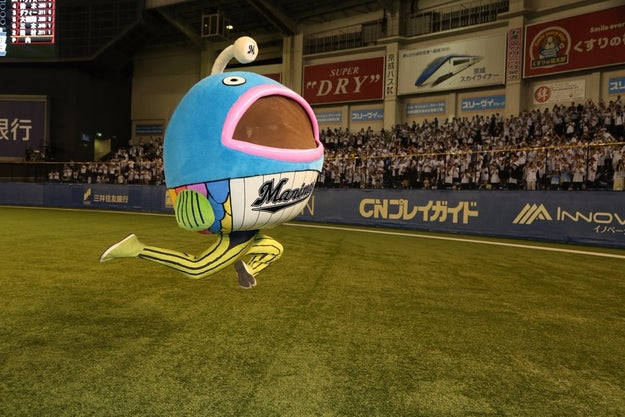 The Chiba Lotte Marines are a Japanese baseball team. Recently, they introduced a new mascot — this cool fish.