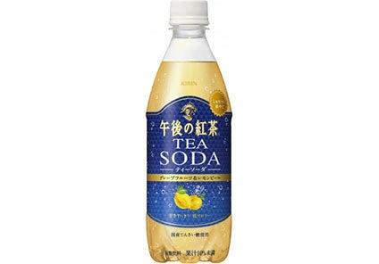 こちらは、紅茶とソーダが合わさった大人向けの炭酸飲料。紅茶に、グレープフルーツとレモン果汁の爽やかな香り、レモンピールのほのかな苦みがマッチしたティーソーダになっています。