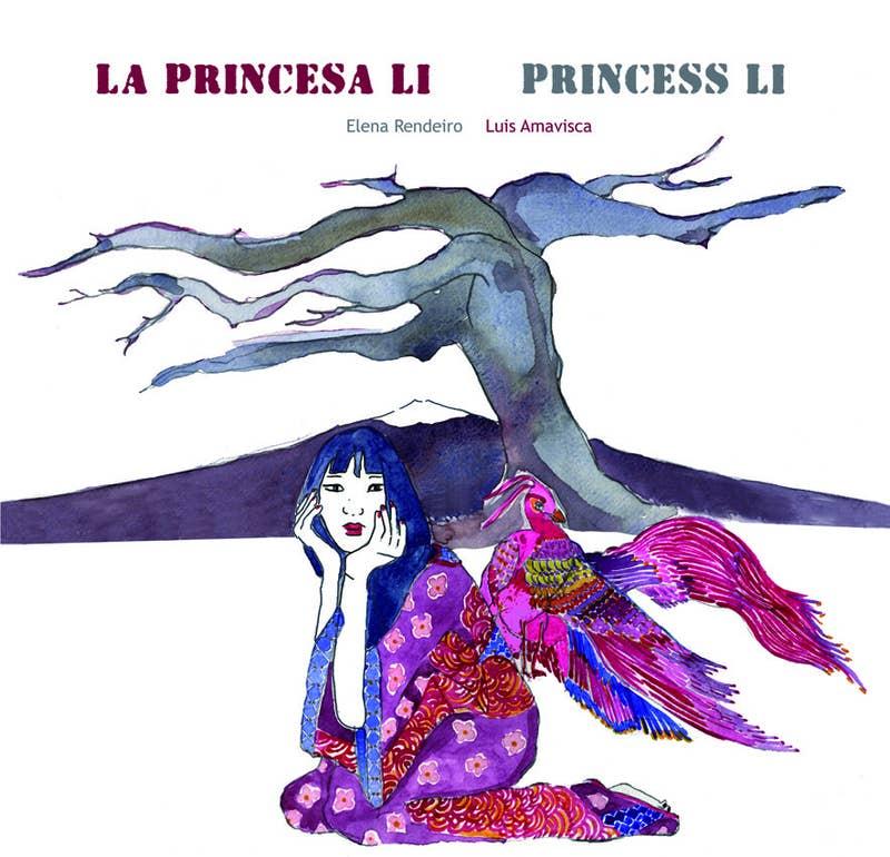 La princesa Li está enamorada de Beatriz, pero su romance se complicará cuando Li llegue a edad casadera y su padre inste a la princesa a contraer matrimonio con un joven de la corte. Un libro estupendo para enseñarle a tu hija sobre diversidad, sobre amor y sobre entendimiento y respeto.
