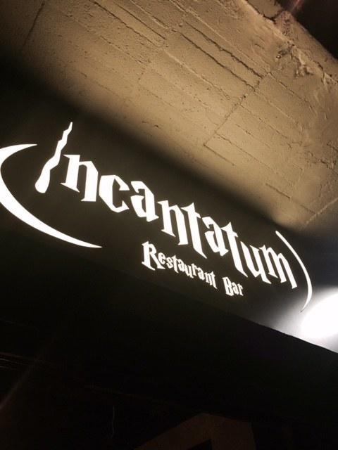 En plena Av. Revolución, en la colonia Tacubaya, se encuentra un santuario para todo amante de Harry Potter.