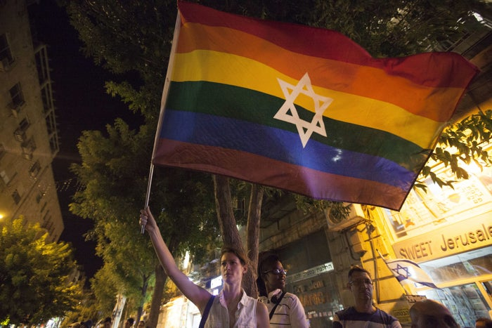 A pride flag with the Star of David in Jerusalem in 2015.