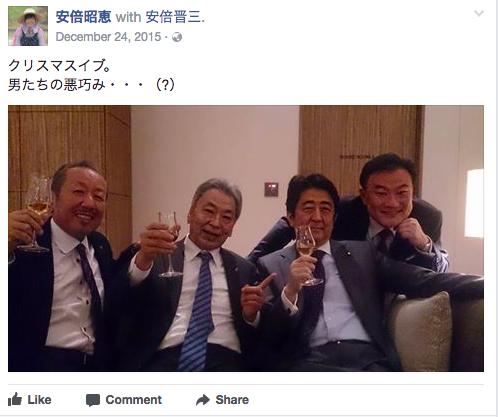 【テレビ朝日世論調査】内閣支持率39.4%(+0.6)、不支持率38.7%(-5.9) 政党支持率:自民党46.6%(+2.6),立憲民主党6.7%(-4.0)… YouTube動画>1本 ->画像>36枚