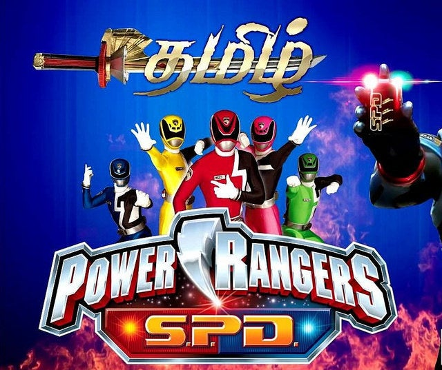 """Power Rangers SPD naangal ulagathai kaapom!"""