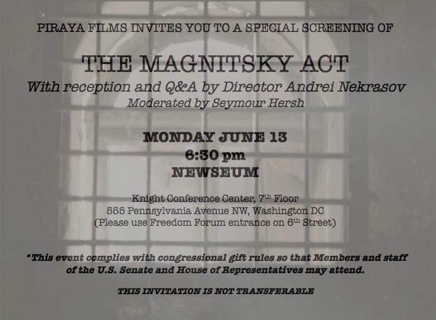The film screening